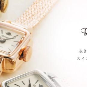 "Rosemont ""薔薇の時計"""