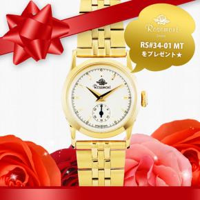 日本デビュー10周年記念 計10名様へ時計をプレゼント♥