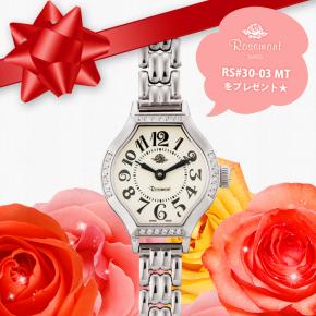 Rosemontのキャッチコピーを考えて腕時計をGET