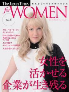 JapanTimesWomen