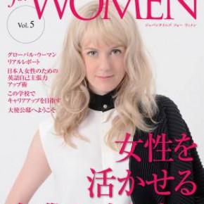 The Japan Times WOMEN vol.5