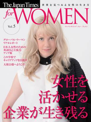 The Japan Times WOMEN vol.5