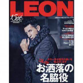leon_jan2016_cover