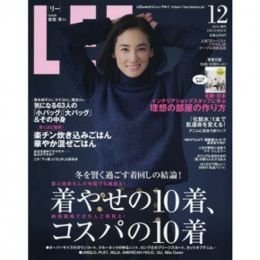 LEE 12月号 Rosemont特集記事