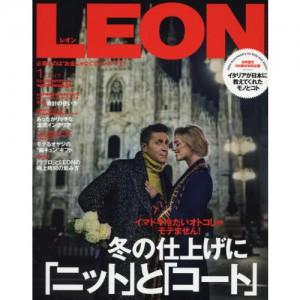 leon_jan2016
