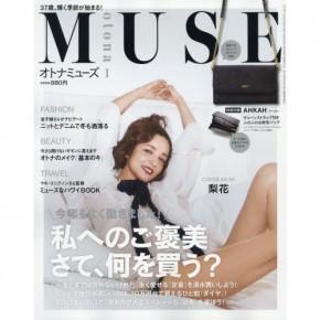otona MUSE 1月号掲載!
