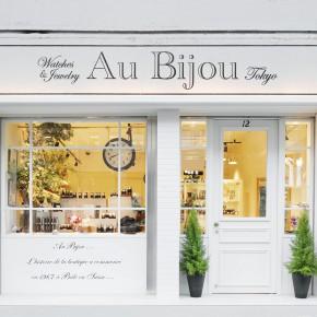 Rosemont旗艦店 Au Bijouのご案内