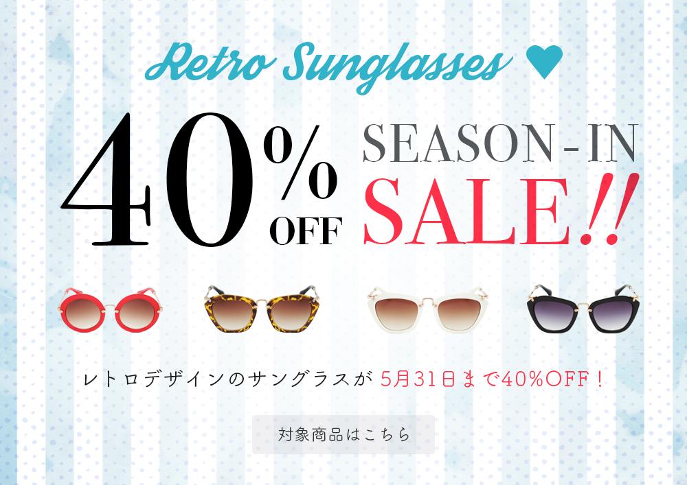 SP_topslide_sunglasses_sale2018_1000x707px