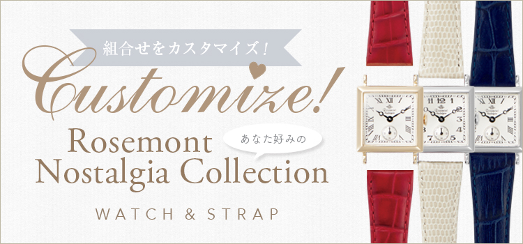 customize_rosemont_nostaliga_750x350px