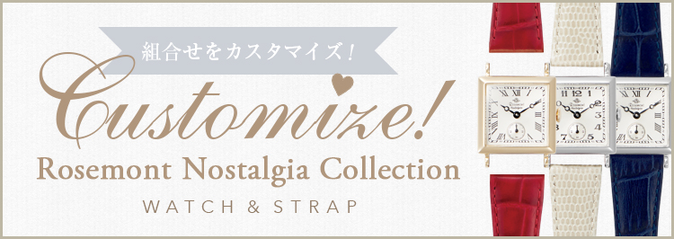 toppage_banner_750x266px_customize_jpn-02
