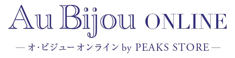 aubijou-online_logo
