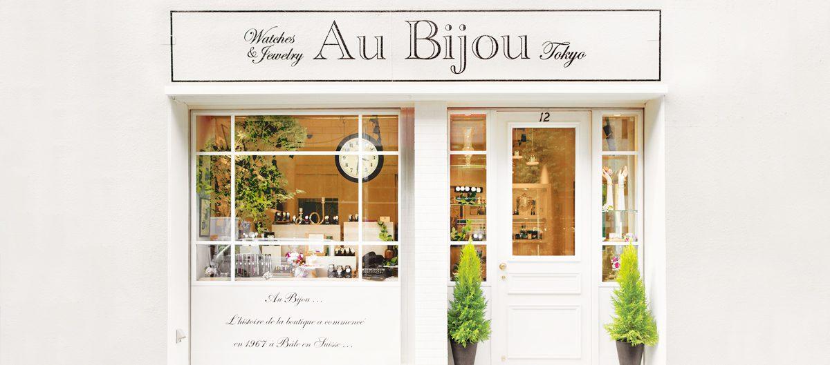 Au Bijou ONLINE